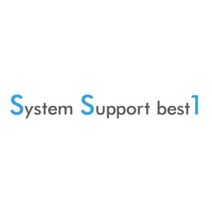 System Support best1